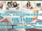 Изображение в   В международную компанию требуется менеджер в Катайске 29000
