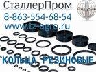 Свежее фото  Кольца резиновые круглые 34793446 в Ростове-на-Дону