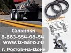Новое фото  Сальник импортный 34864846 в Ростове-на-Дону