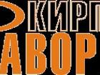 Скачать бесплатно фото Разное Облицовочный гиперпрессованный кирпич 35292751 в Ростове-на-Дону