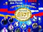 Изображение в   Вам нужен недорогой ресторан для проведения в Ростове-на-Дону 232