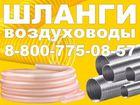 Скачать фотографию  Воздуховод гибкий гофрированный 125 мм 36069130 в Ростове-на-Дону