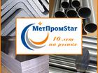 Скачать бесплатно фото Строительные материалы Предлагаем по выгодным ценам продукцию из aisi304 36277470 в Ростове-на-Дону