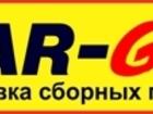 ���������� � ������,  ������ ������ ����� ������� ���� � CAR-GO!  �� �������� � �������-��-���� 350