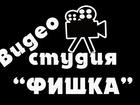 Уникальное foto  Видеооператор на свадьбу, Видеостудия Фишка 36642770 в Ростове-на-Дону