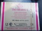 Фото в Красота и здоровье Медицинские приборы Продаю стерильные лезвия для скальпелей TRO-MICRICUT, в Ростове-на-Дону 500