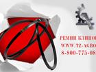 Скачать бесплатно изображение  ремень поликлиновой 36726159 в Ростове-на-Дону