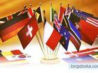 Просмотреть изображение Иностранные языки ПИСЬМЕННЫЙ ПЕРЕВОД С ПОZИТИВОМ 36904611 в Ростове-на-Дону