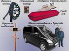 Фото в Услуги компаний и частных лиц Ритуальные услуги Ритуальный комплекс Стикс предлагает полный в Новосибирске 14900