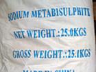 Просмотреть foto Разное Пиросульфит натрия Ч (метабисульфит) 37048946 в Армавире