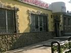 Продается готовый продовольственный магазин, общей площадью