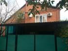 Изображение в Недвижимость Продажа домов Продаётся двухэтажный, кирпичный дом: МКР в Лабинске 4300000