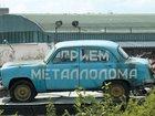 Фотография в Промышленность Металлолом Купим ваш металлолом дорого! Вы можете собирать в Ростове-на-Дону 0