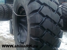 Просмотреть фотографию Шины Шины 23, 5-25 24PR E3E TL Kingwonder-на фронтальный погрузчик  37383556 в Ростове-на-Дону