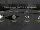Фото в   Промышленные и декоративные наливные полимерные в Ростове-на-Дону 4000