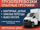 Скачать изображение  Предоставляем различные услуги 38429556 в Ростове-на-Дону
