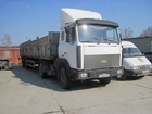 Смотреть фото  Продаю МАЗ 38545749 в Ростове-на-Дону