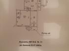 Свежее фотографию  Аренда нежилого помещения 38552537 в Ростове-на-Дону