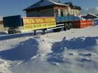 Изображение в Авто Грузовые автомобили Полуприцеп бортовой СЗАП 9327   21 тонна в Ростове-на-Дону 0