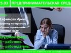 Фото в   Приглашаем всех желающих 25 марта 2017 г. в Ростове-на-Дону 0
