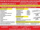 Свежее foto  Лучшие университеты Краснодарского края 38799166 в Ростове-на-Дону