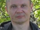 Скачать бесплатно foto Массаж Услуги массажа 40142602 в Ростове-на-Дону