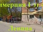 Ленина на первой линии первый этаж помещение под магазин,апт