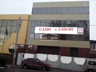 Шолохова/ 26я Линия, Сдаю 3-х этажное новое здание, общая пл
