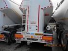 Новое фото  Цементовоз NURSAN Millenium 35 м3 66487221 в Оренбурге