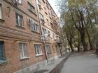 Продажа комнаты в коммунальной квартире , жилая площадь комн