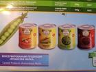 Новое foto Помидоры, томаты Зеленый горошек, кукуруза, фасоль консервированные оптом 67819645 в Ростове-на-Дону