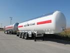 Свежее фотографию  Газовоз цистерна dogan yildiz 65 м3 68093374 в Саратове