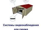 Уникальное фото Электрика (оборудование) Системы видеонаблюдения для гаража 68141697 в Ростове-на-Дону
