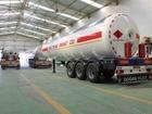 Свежее изображение  Газовая цистерна DOGAN YILDIZ 57 м3 68147331 в Иркутске