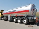 Новое фотографию  Газовая цистерна DOGAN YILDIZ 38 м3 68176989 в Нижнем Новгороде