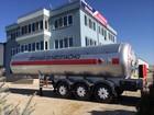 Увидеть фото  Газовая цистерна DOGAN YILDIZ 57 м3 68220858 в Иркутске