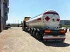 Новое фото Спецтехника Газовая цистерна DOGAN YILDIZ 57 м3 68387673 в Хабаровске