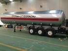 Увидеть фотографию Цементовоз Газовоз полуприцеп DOGAN YILDIZ 45 м3 68448209 в Новосибирске