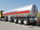 Свежее foto  Газовая цистерна DOGAN YILDIZ 50 м3 68571541 в Красноярске
