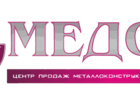 Новое фотографию Медицинские услуги Нейрохирургия от Медост товар на складе 68577048 в Ростове-на-Дону