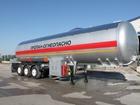 Просмотреть foto  Газовая цистерна DOGAN YILDIZ 50 м3 68606847 в Красноярске