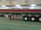 Уникальное foto  Газовоз полуприцеп DOGAN YILDIZ 45 м3 68695728 в Екатеринбурге