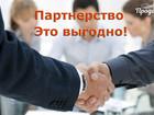 Свежее foto Поиск партнеров по бизнесу Ищу партнера по бизнесу в производство 69356743 в Ростове-на-Дону