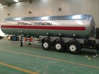 Скачать бесплатно фотографию  Газовоз полуприцеп DOGAN YILDIZ 45 м3 69386864 в Перми