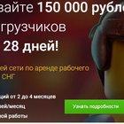 Выгодный бизнес для Ростова-на-Дону