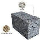 блоки строительные, арболит