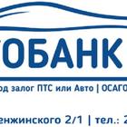 Автобанк 24 - кредит