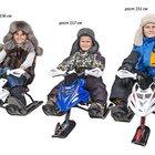 Продаем новый детский снегокат гимпель sx-400