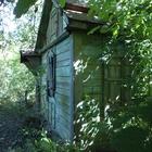продаю земельный участок 6 соток с летним домом на улице каскадная