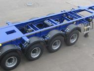 Полуприцеп-контейнеровоз 4х-осный наливник Steelbear Цена 26131 евро. АО «ВОМЗ»